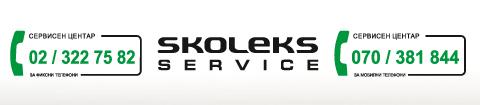 Service_MK
