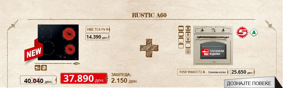 RUSTIC A60