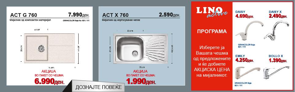 ACT G 760 & ACT X 760