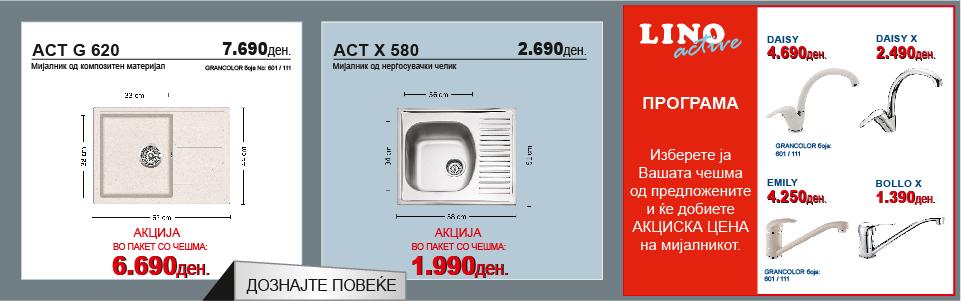ACT G 620 & ACT X 580