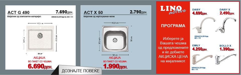 ACT G 490 & ACT X 50