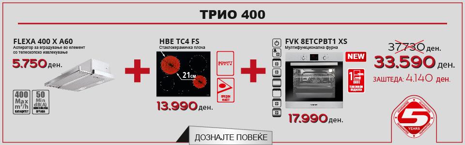 ТРИО 400