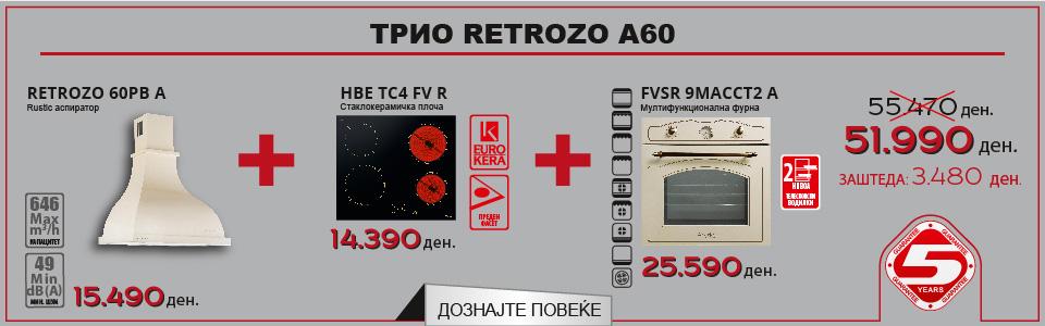 ТРИО RETROZO A60