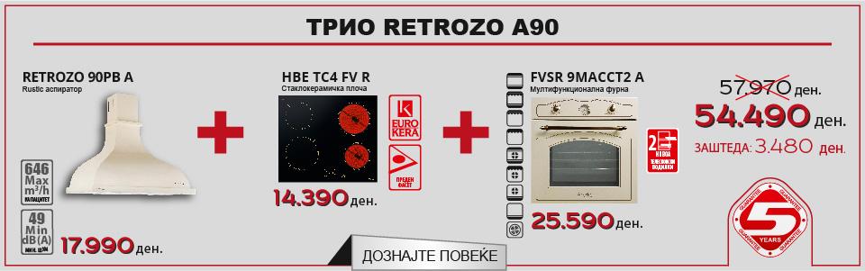 ТРИО RETROZO A90